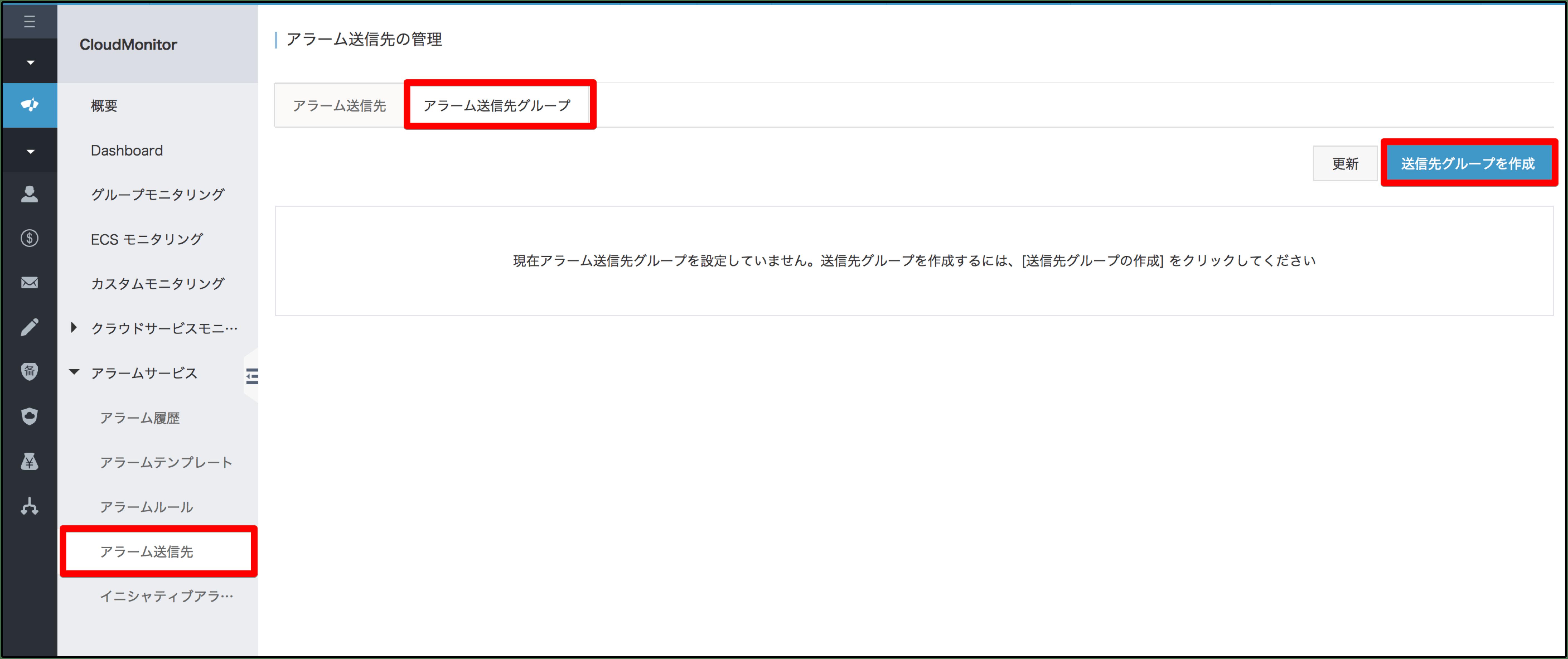 スクリーンショット 2018-05-10 20.42.06.png