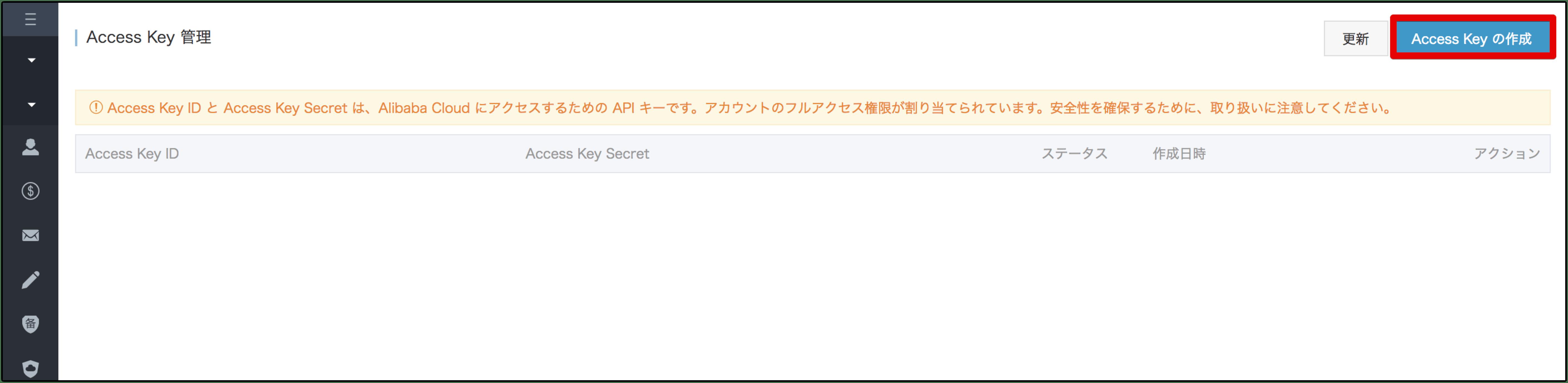スクリーンショット 2018-05-12 21.37.34.png