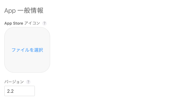 スクリーンショット 2018-05-17 14.01.24.png