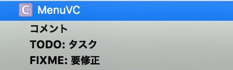 スクリーンショット 2015-11-08 20.47.52.png