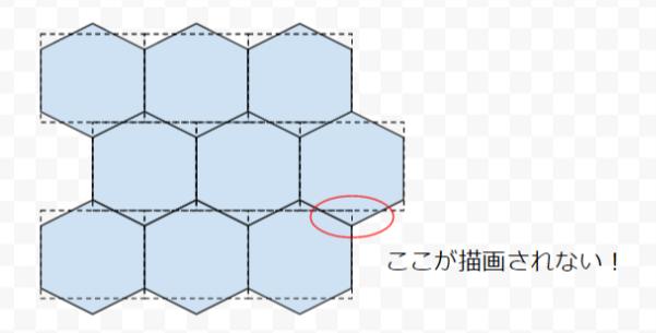 スケッチ (1).png