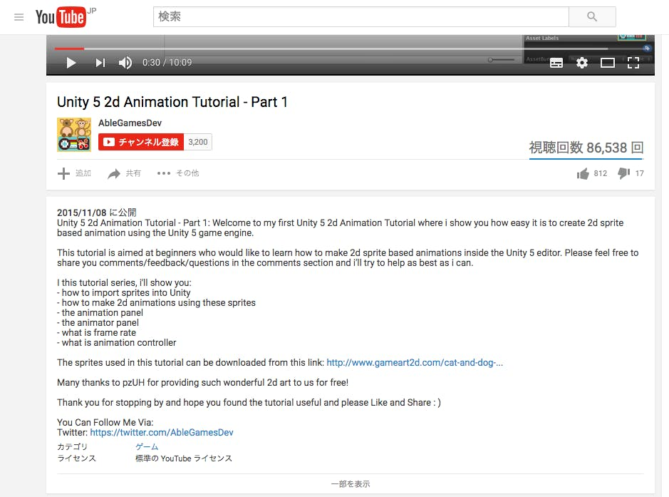 Unity 5 6 1f1 Sprite2D Animationでドハマリの巻 - Qiita