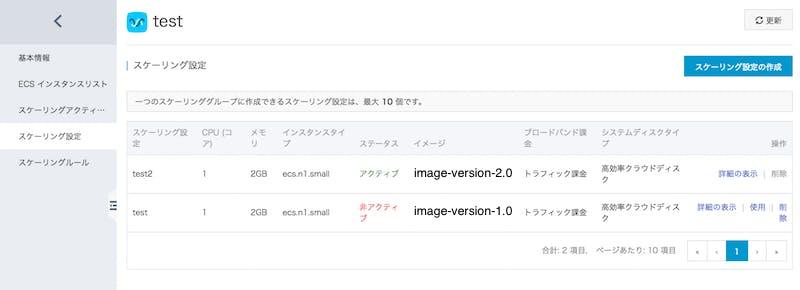 スクリーンショット 2017-05-24 16.33.19.png