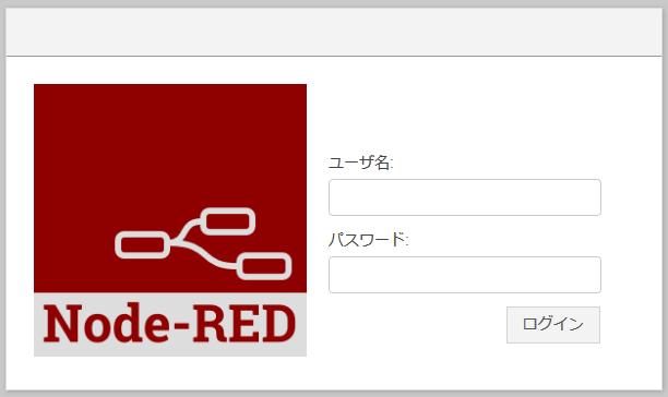 Node-RED-Login.png