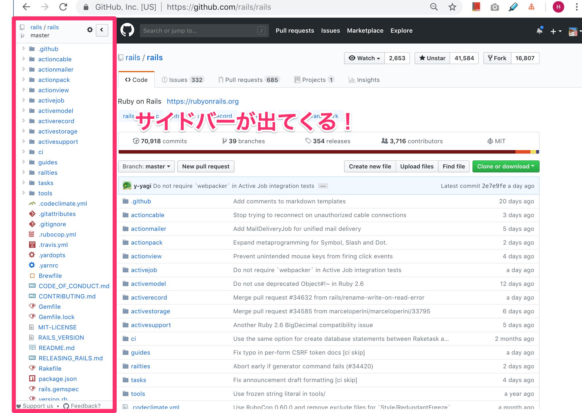 rails_rails__Ruby_on_Rails_と_Slack_-_TECH__CAMP.png