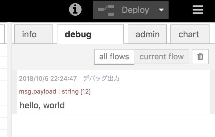 debug.png