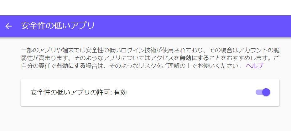 gm_sec.JPG