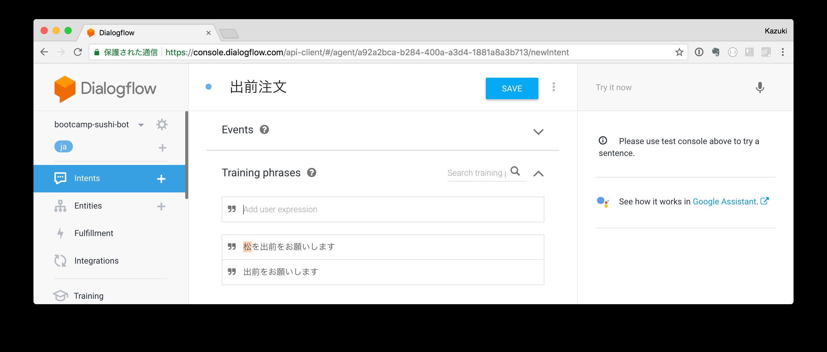 スクリーンショット 2018-05-04 10.37.39.png