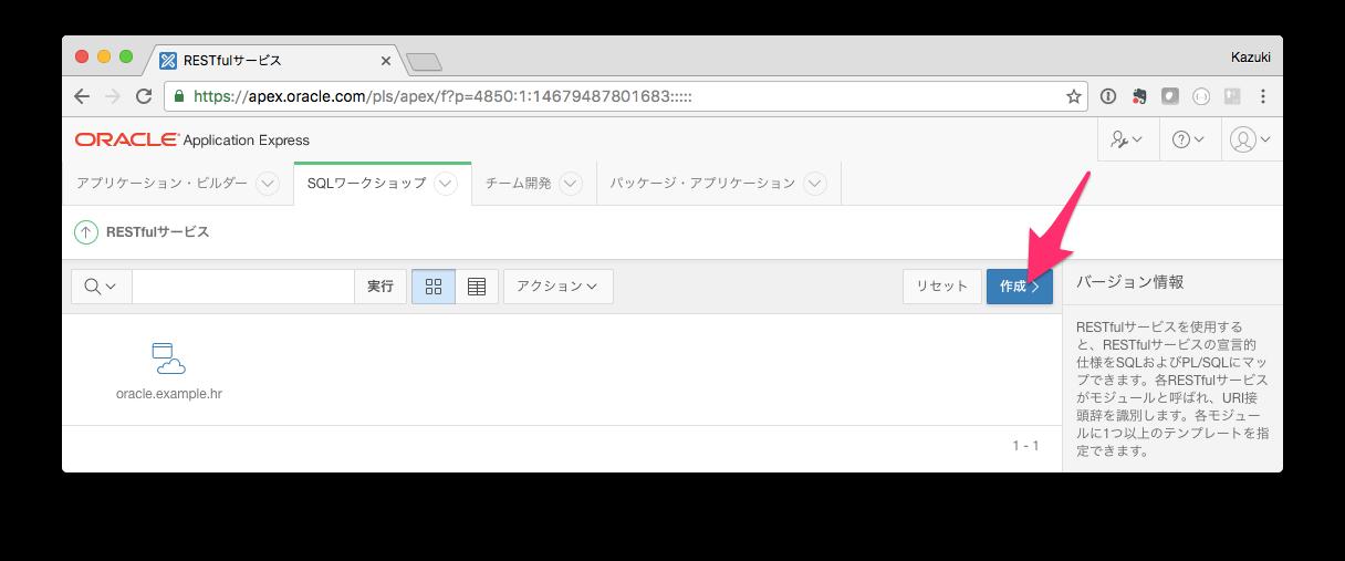 create_restful_module.png