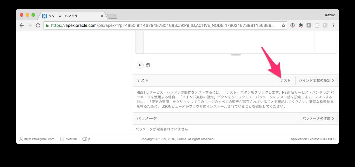 click_test.png