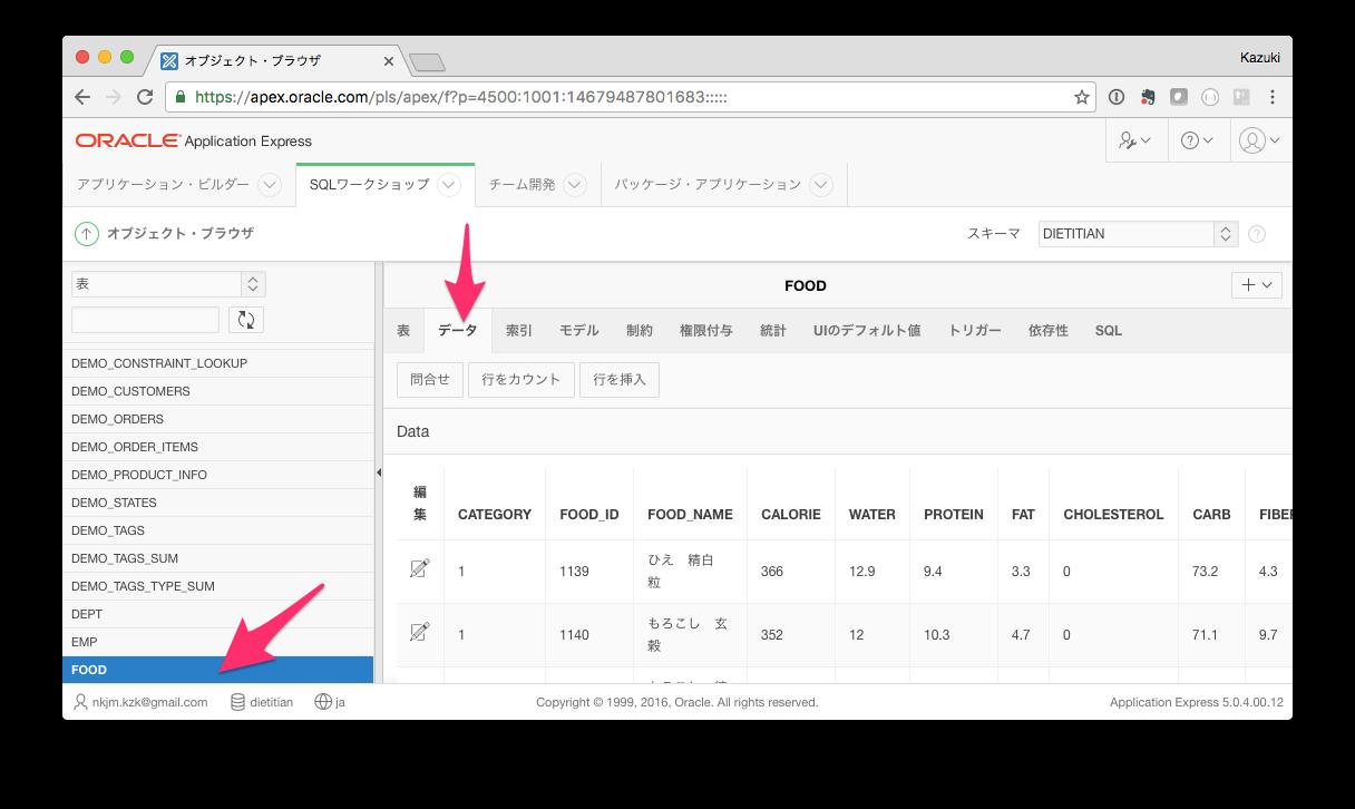 food_data.png