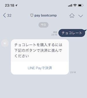 IMG_290BC0E8B7D3-1.jpeg