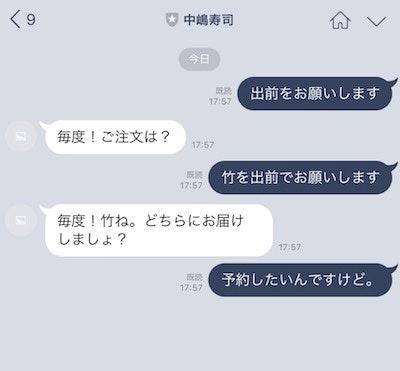 S__704514.jpg