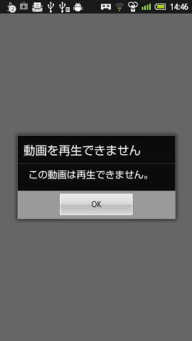 device-2013-05-27-144632.png