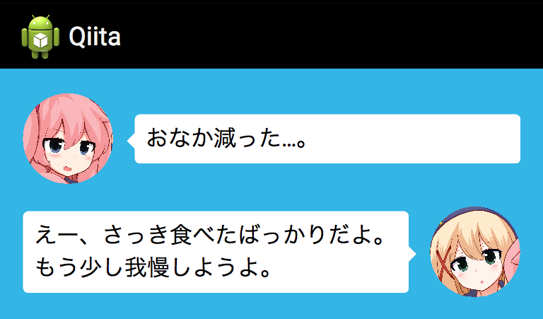 layout-2015-02-01-002451.png