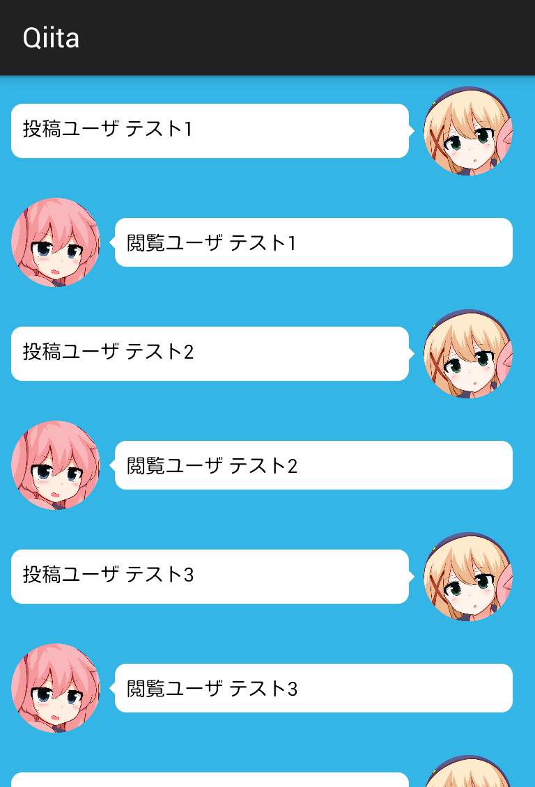 device-2015-02-01-030039.png