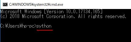 install2_cmd.JPG