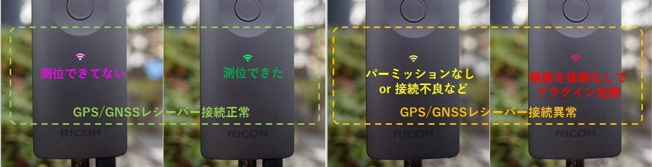 21_wifi_led_説明.jpg