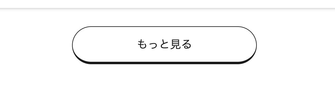 スクリーンショット 2019-03-09 20.31.16.png