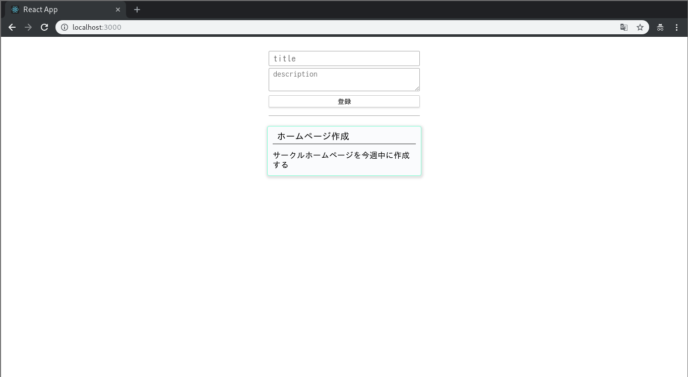 Screenshot from 2018-12-09 00-29-54.png