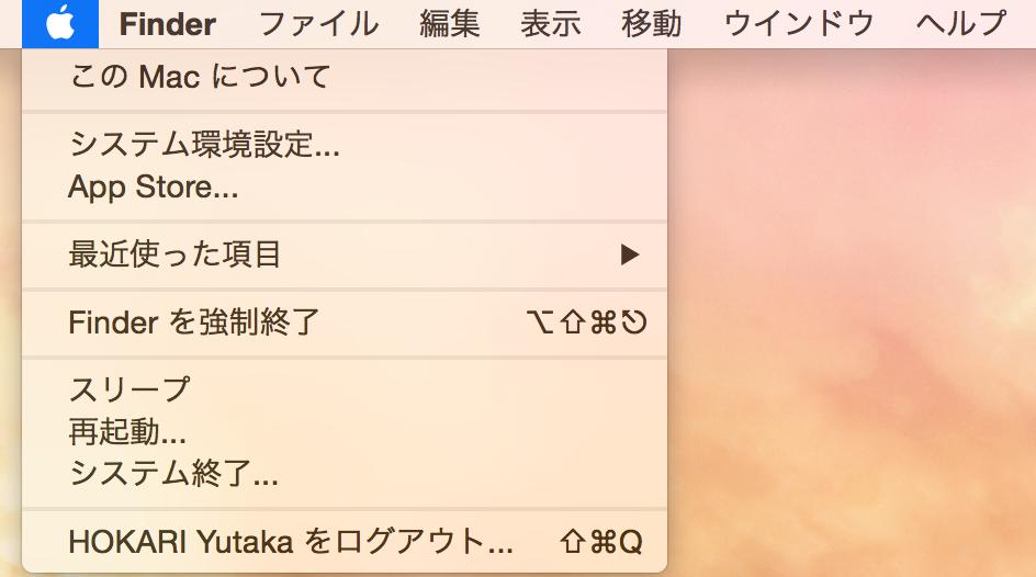 スクリーンショット 2015-01-04 10.18.58.png