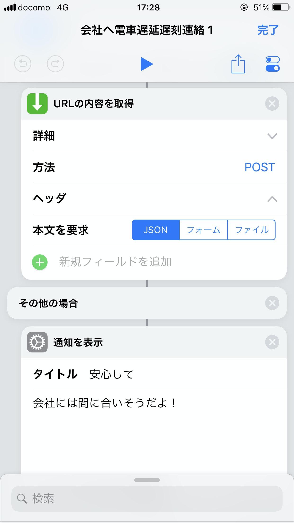 IMG_D9C46578FC0E-1.jpeg
