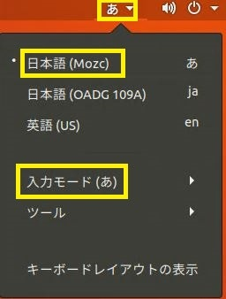aws-ec2-lxde-019.JPG