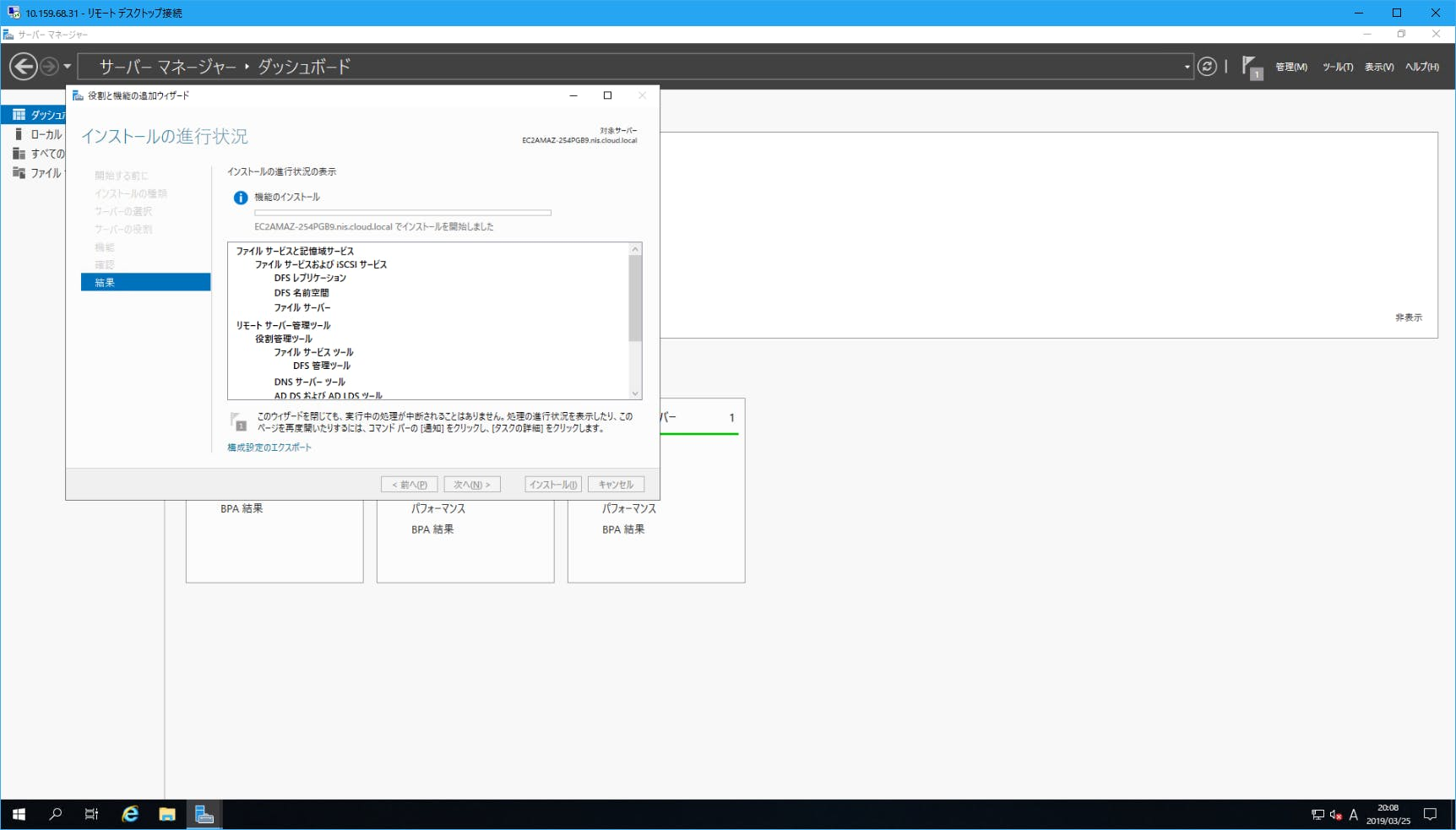 screen_capture_03-25(0).png