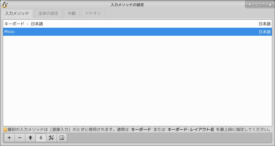 fcitx3.png