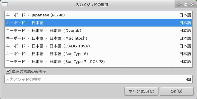 fcitx2.png