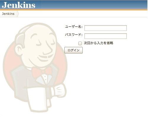 ログイン認証の設定完了.jpg