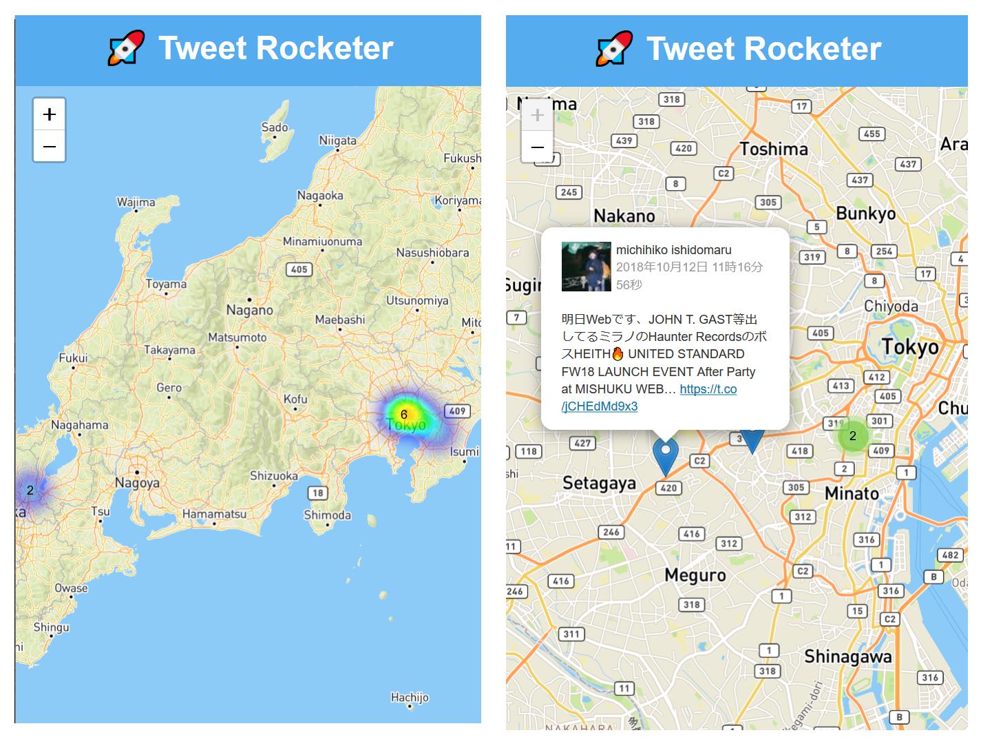 tweet_rocketer.png