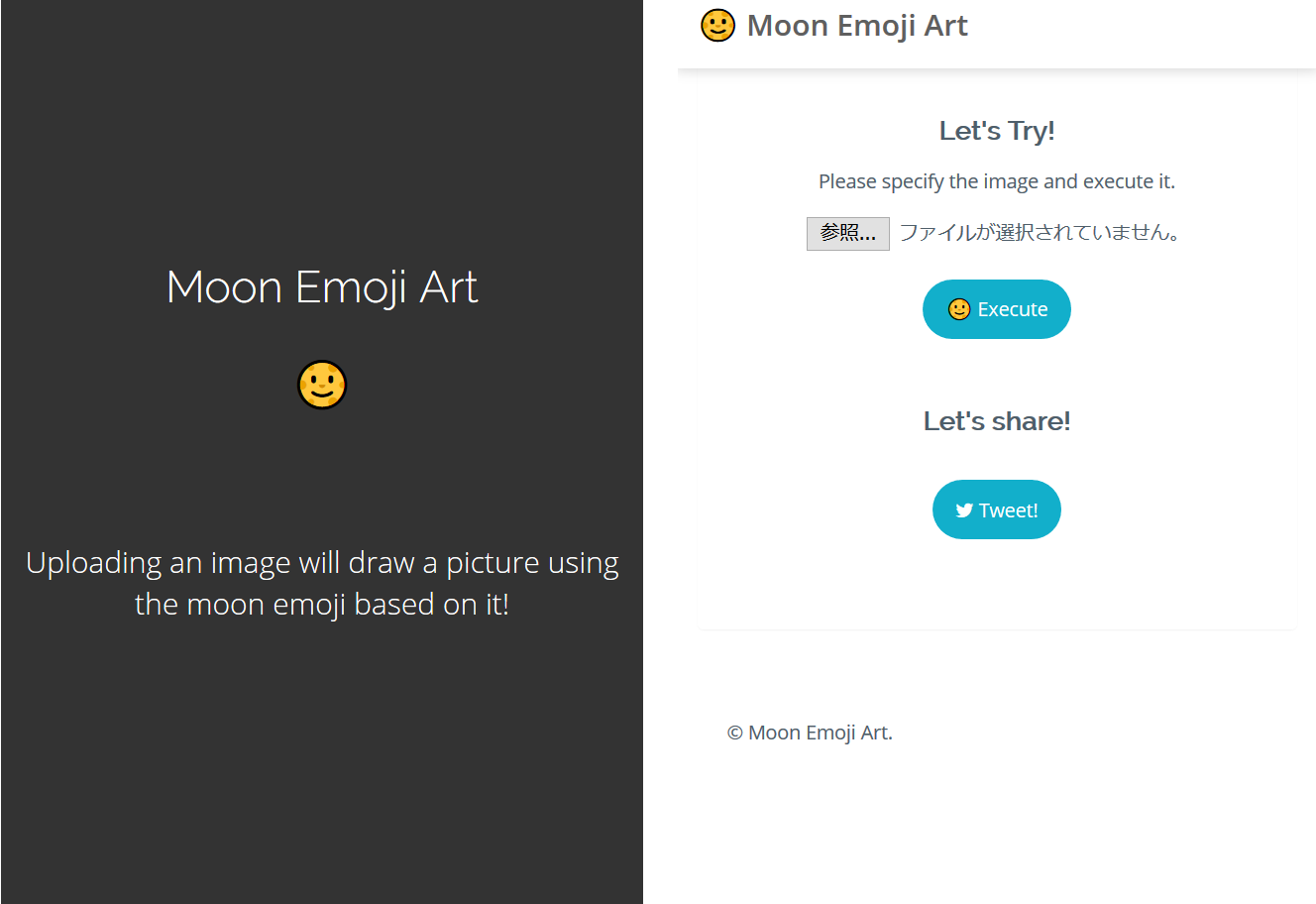 moon_emoji_art.png