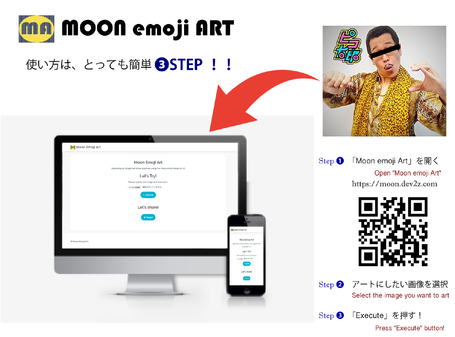moon_emoji_art-2.png