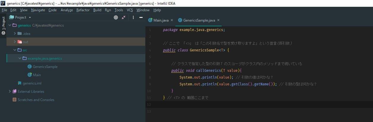 generics_15.JPG