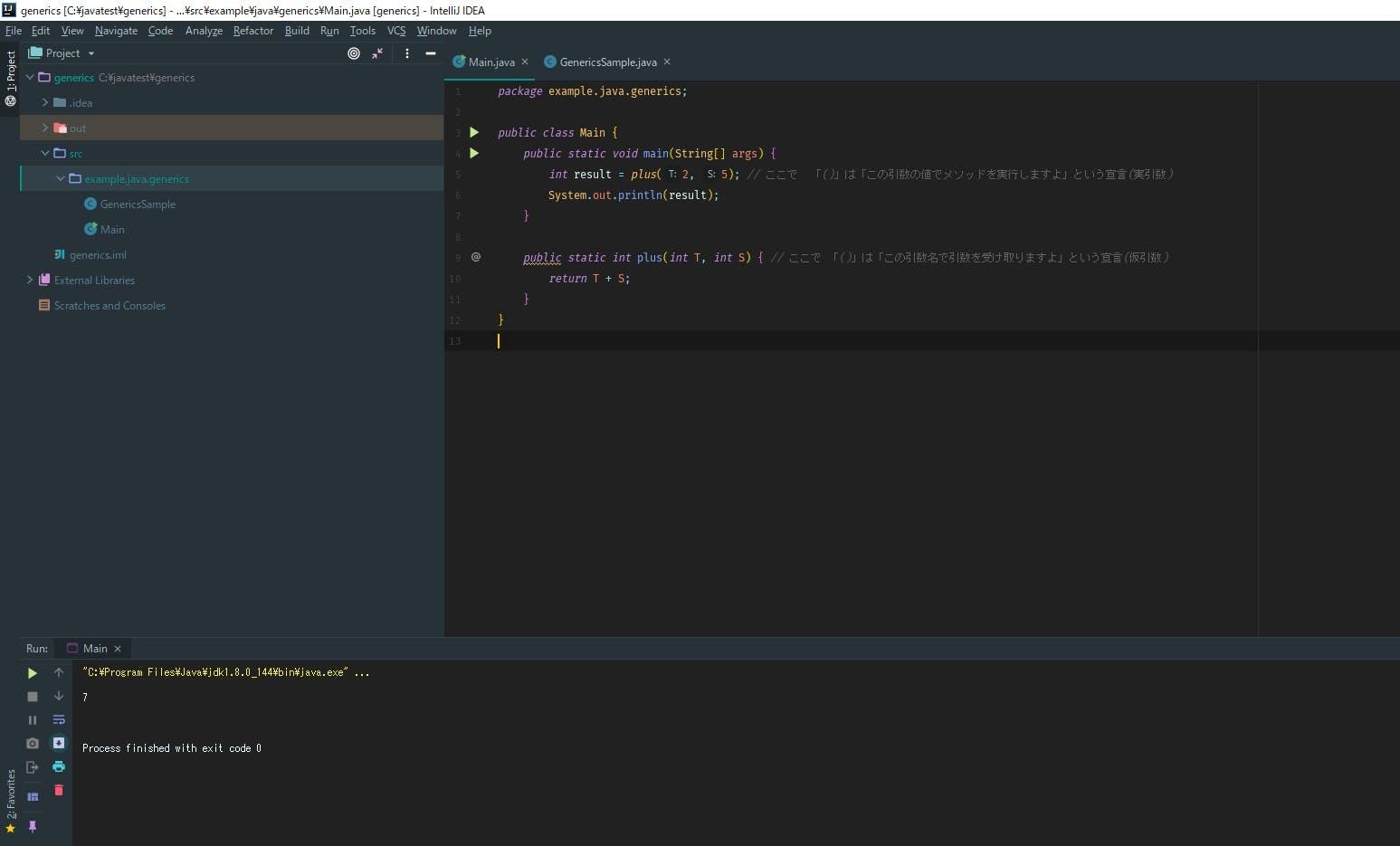function_2.JPG