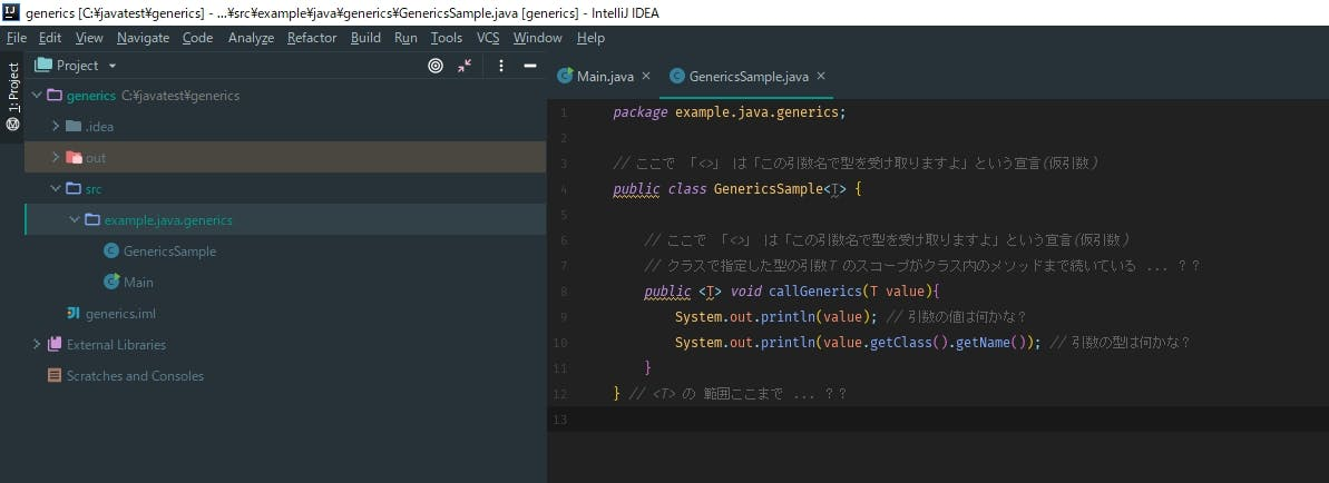 generics_12.JPG