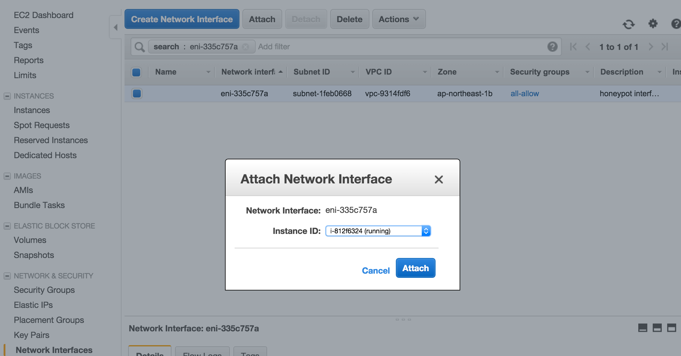 attach-interface.png