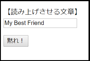 bestfriend.PNG
