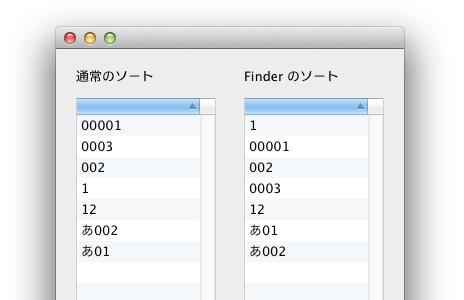 FinderSort.png