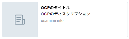 Twitter-simple.png