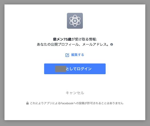 スクリーンショット 2017-11-09 14.18.42.png
