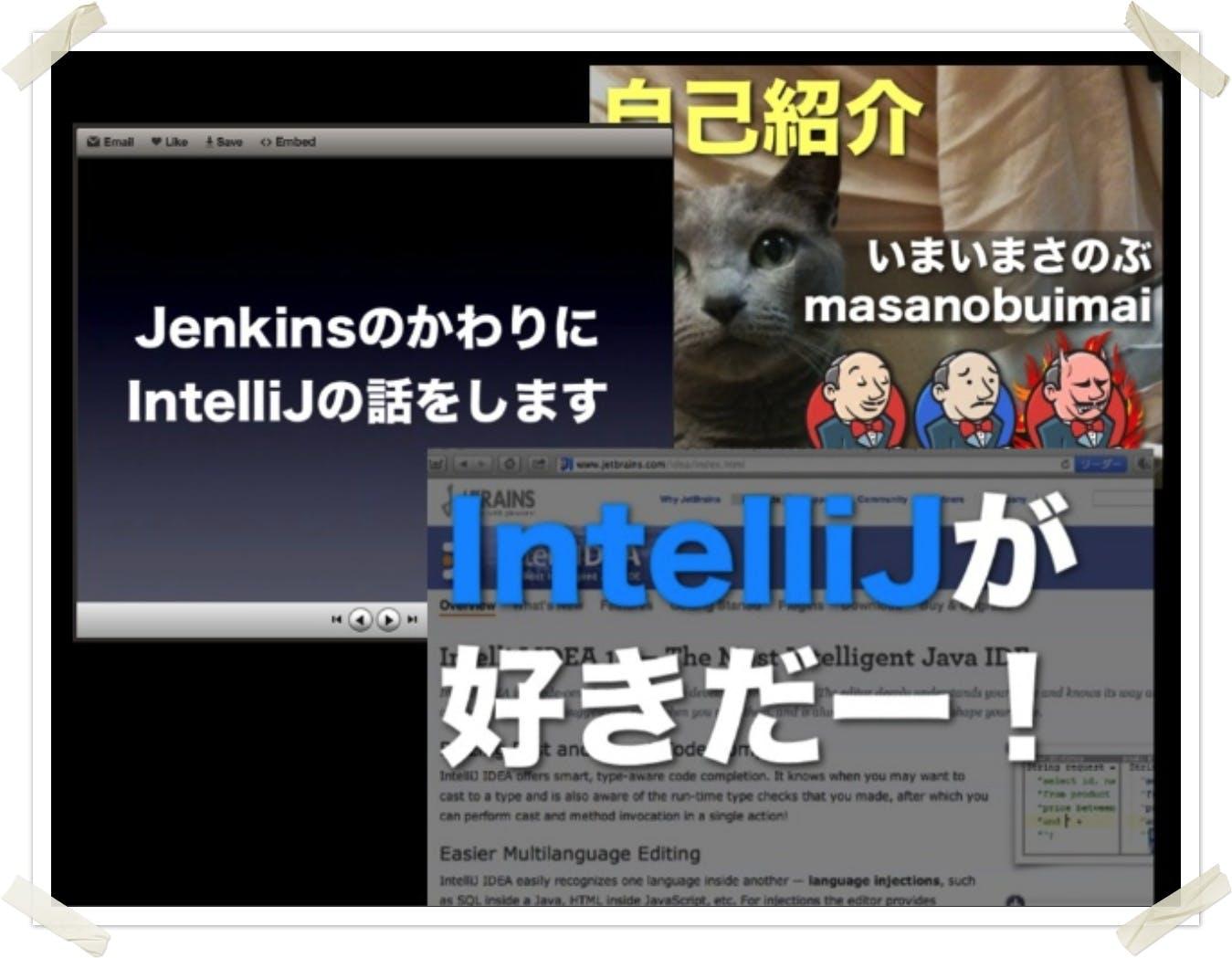 masanobuimai-intellij.jpg