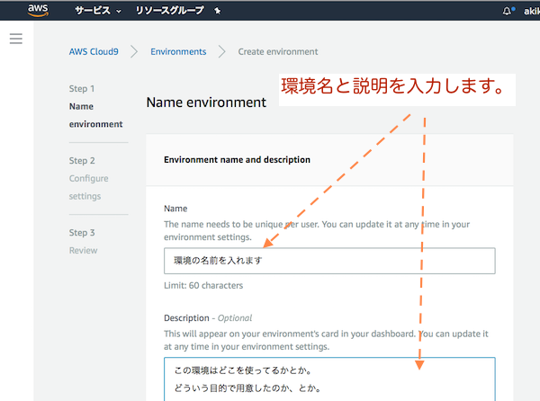 create-cloud-env.png