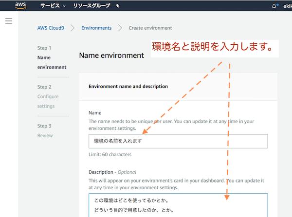 create-cloud-env.png