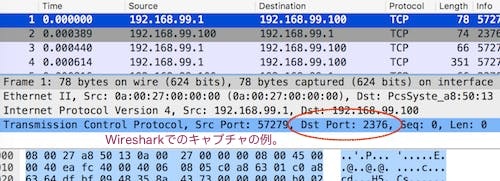with-wireshark.png
