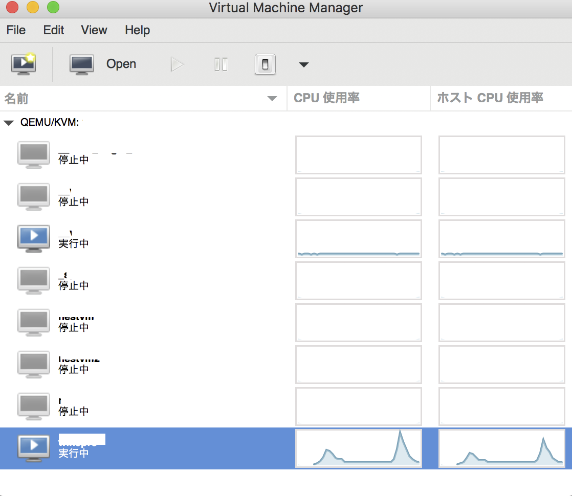 virt-manager-test.png