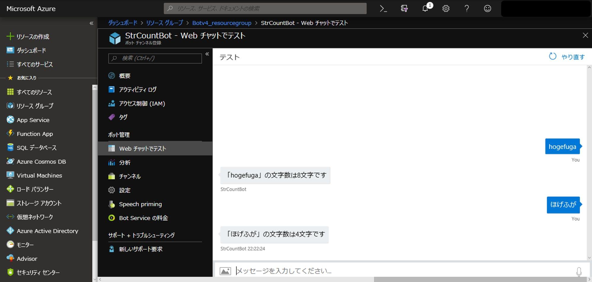 webchat2.png