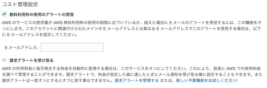 スクリーンショット 2019-04-07 11.42.01.png
