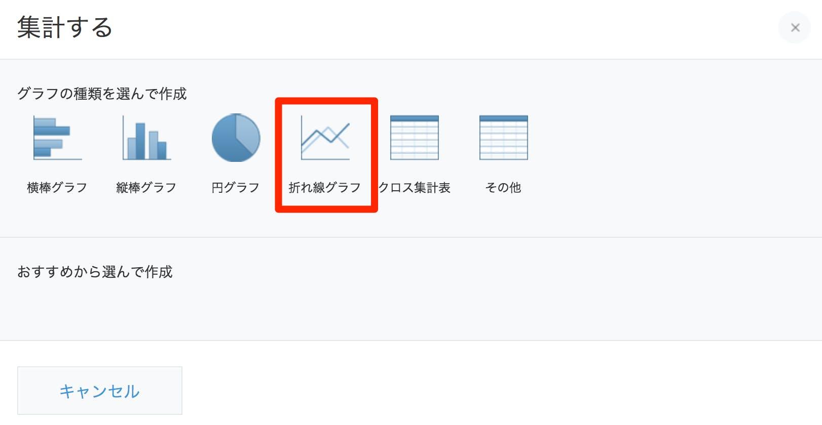 310_kintone_温度表示_-_レコードの一覧.png